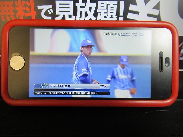 スポナビで横浜DeNAベイスターズの試合を楽しむ!