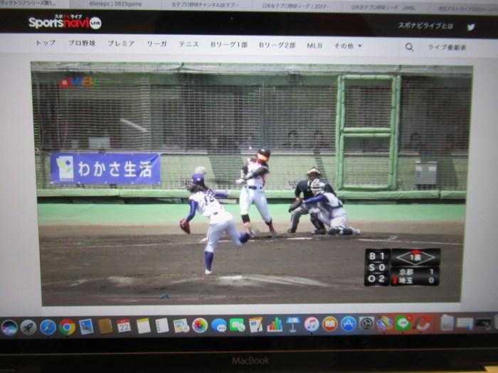 女子プロ野球:小西美加対川端