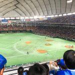 東京ドーム2階指定席FC:見やすさ,景色は!?【写真・観戦記】(3塁側ビジター)