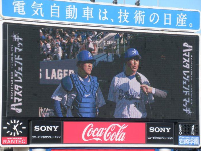 野村・谷繁のバッテリー!1998横浜ベイスターズチーム