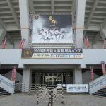 ジャイアンツ3軍沖縄キャンプ見学!読売巨人軍の資金力に圧倒される【写真日記】