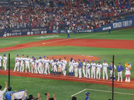 試合終了の挨拶:横浜DeNAベイスターズ