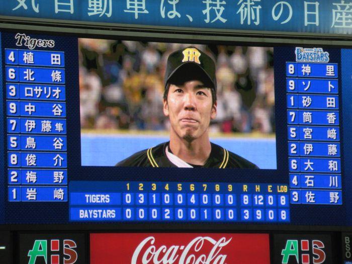 タイガースに敗れる。小野投手がヒーロー