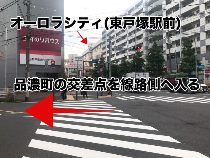 東戸塚駅・大型中型バイクも停めれるおすすめ駐輪場・場所説明