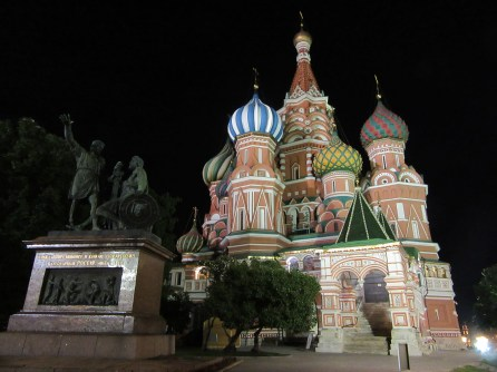 St. Vasil Katedrali