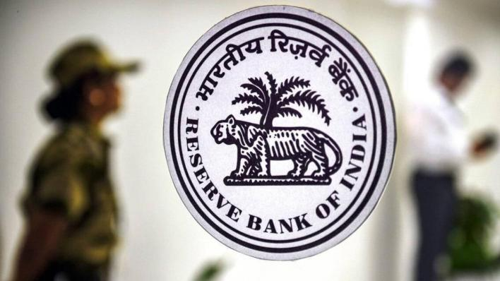 rbi's mpc may keep policy rates unchanged in august: dbs - businesstoday