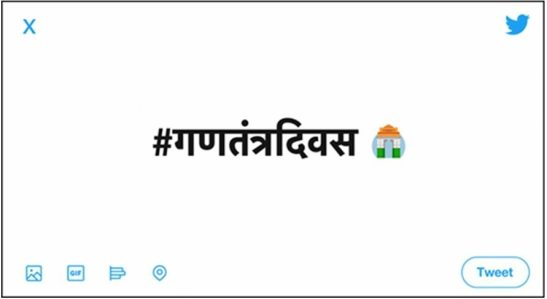On 71st Republic Day, Twitter introduces Tricolor India Gate Emoji