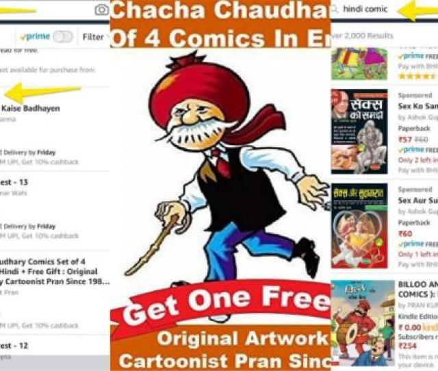 Instead Of Showing Comics Like Chaudhary And Champak On Typing Hindi Comic On The Platform Amazon India Website Displayed Results Pertaining To Adult