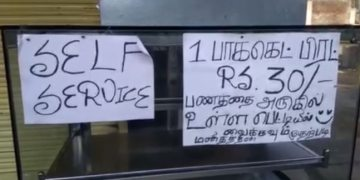 Self service: Bakery in Tamil Nadu ensures social distancing to the fullest