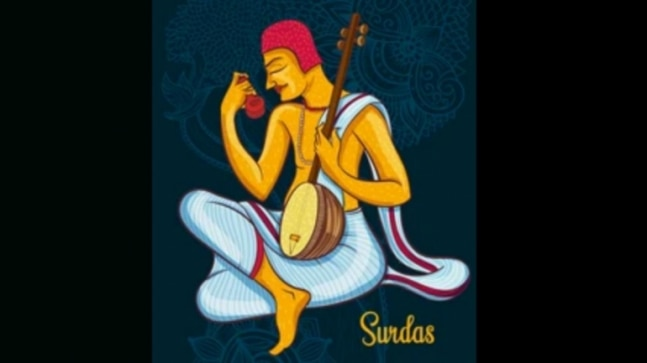 Surdas Jayanti 2021: Date, time, and significance