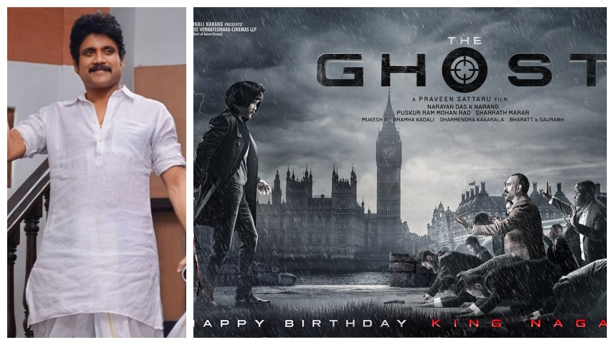 Nagarjuna's film with Praveen Sattaru titled The Ghost. First look out on  his birthday - Movies News