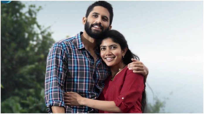 Love Story trailer out. Naga Chaitanya and Sai Pallavi's film to release on  Sep 24 - Movies News