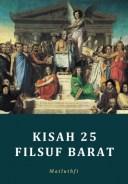Matlutfi: Kisah 25 Filsuf Barat