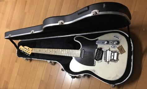 guitarcase1127