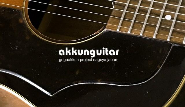 アコースティックギターのピックガード貼り替え♪  ~Stafford SLG-360