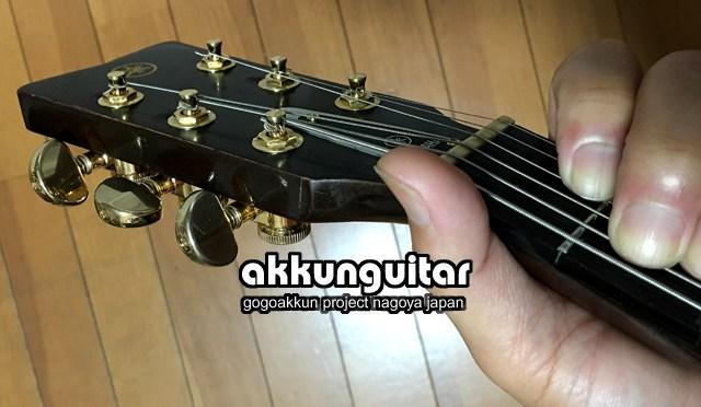 アコギの弦は何で3弦がよく切れるの? 【初級ギター講座】ジャパンビンテージアコギ