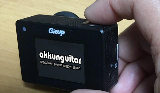 海外製アクションカメラの耐久性や性能は満足できるか? ~Git2、MUSON etc.
