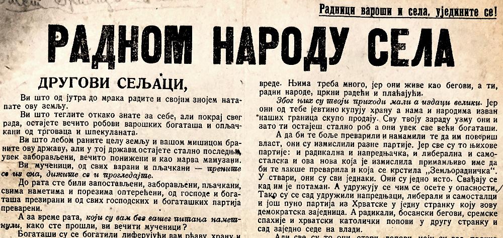 Komunistički proglas 1920