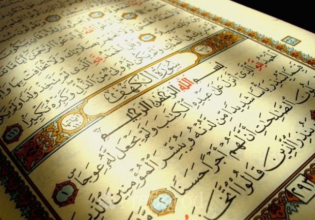 Kuran kaže o izlasku
