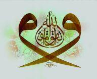 kaligrafija-ilustracija