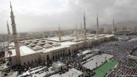 poslanik medina
