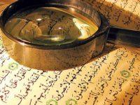Da li ste znali ove zanimljivosti vezane za Kur'an