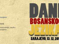 AKOS organizuje manifestaciju Dani bosanskog jezika