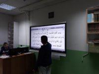SMART tehnologija u mektebima: Isporučeno 150 pametnih tabli obrazovnim ustanovama