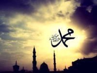 Tri velike opasnosti na koje nas je upozorio Muhammed, s.a.v.s.