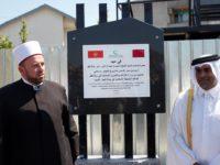 Donacija Katara: Kamen temeljac za islamski omladinski centar u Podgorici