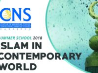 CALL for APPLICATONS: CNS Summer School 2018