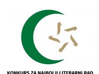 """Medžlis IZ Tuzla: Konkurs za najbolji literarni rad na temu """"Vjeruj dok si mlad"""""""
