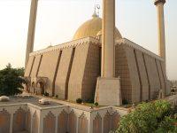 Abuja džamija: Simbol jedinstva i islama u Nigeriji