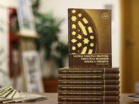 """Predstavljena knjiga """"Uloga vakufa u razvoju Fakulteta islamskih nauka u Sarajevu"""""""