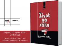 """U srijedu promocija knjige """"Život na stiku"""" novinara Dževdeta Tuzlića"""