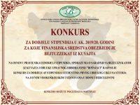 Fond Bošnjaci i Bejtuz-zekat iz Kuvajta: Konkurs za 65 stipendija