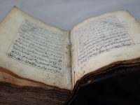 "Novopazarski Muzej ""Ras"" čuva rukopisni Kur'an star blizu 540 godina"