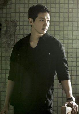 Wanted Ji Hyun Woo stills