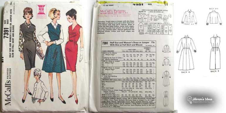 1960's McCall's 7391