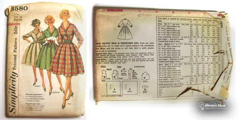 1950's Simplicity 3580