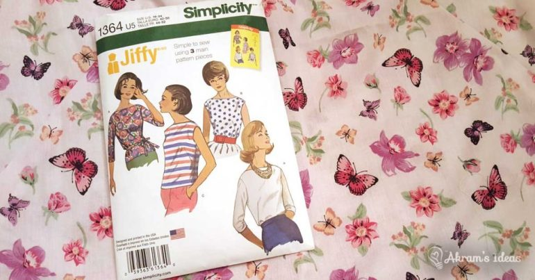 Simplicity 1364 and butterfly print cotton