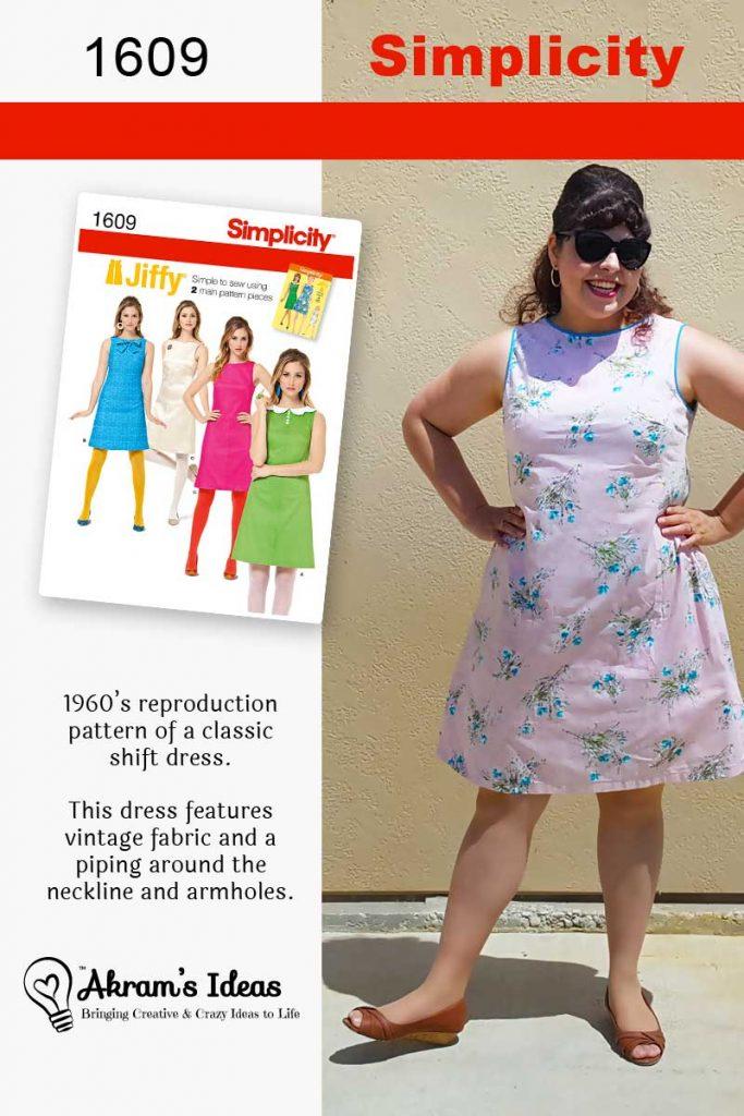 Akram's Ideas: 60's Shift Dress - Simplicity 1609