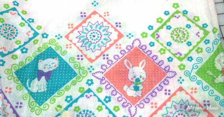 Akram's Ideas: Colorful animal print