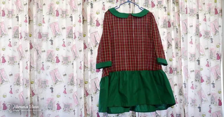 Akram's Ideas : Marshmallow Dress