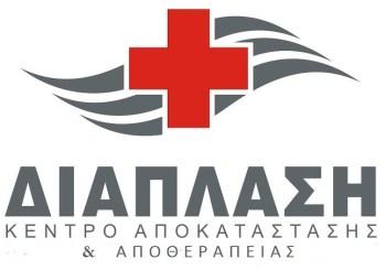 Συνεργασία KAA 'Διάπλαση' – Γ.Σ. Ακρίτας 2016 Στίβος