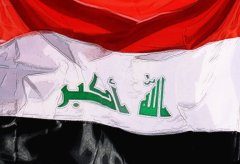 Iraq_Flag_akr