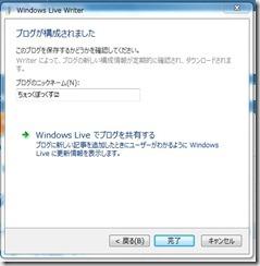 Baidu IME_2012-6-10_23-4-11