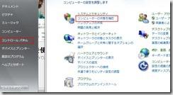 Baidu IME_2012-6-14_14-0-7