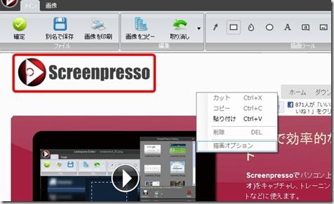 Baidu IME_2012-6-28_22-20-29