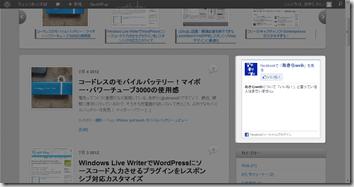 2012-07-05_00h58_24